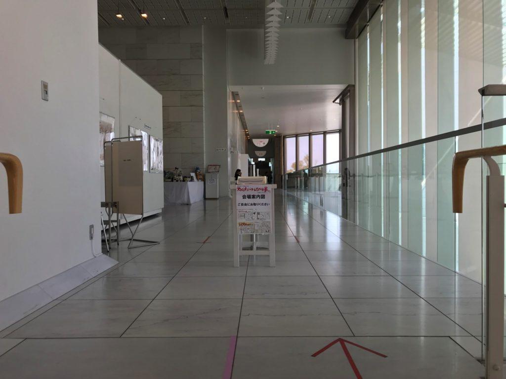 宮崎県立美術館 2F