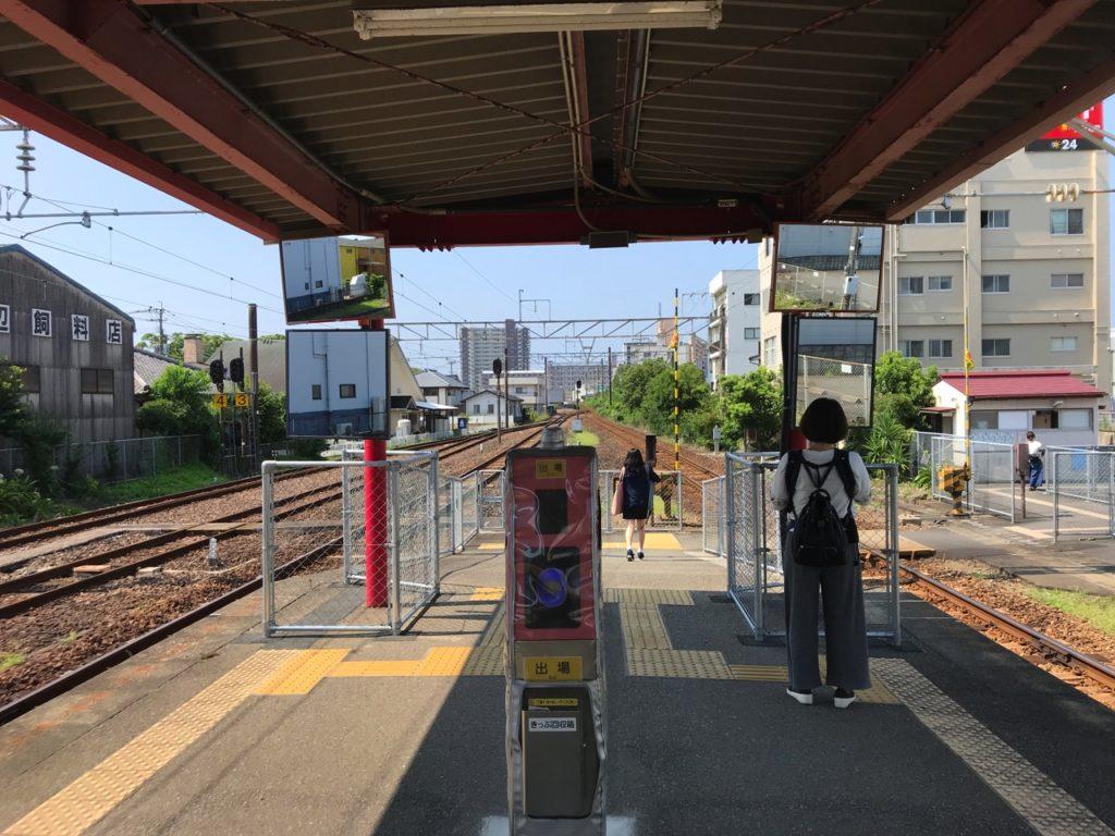 宮崎神宮駅 タッチ端末
