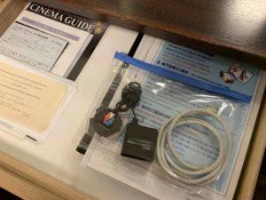 ホテル法華クラブ福岡 ケーブル類 充電器
