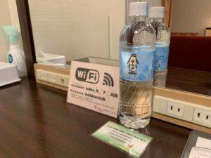 ホテル法華クラブ福岡 水のプレゼント