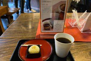 三松堂 本店でカフェする