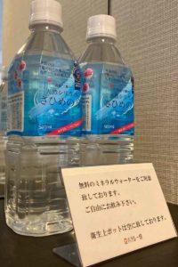 ホテル一畑 サービスのお水