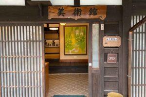 杜塾美術館の入り口