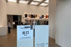 「MANGA都市TOKYO」展の物販会場